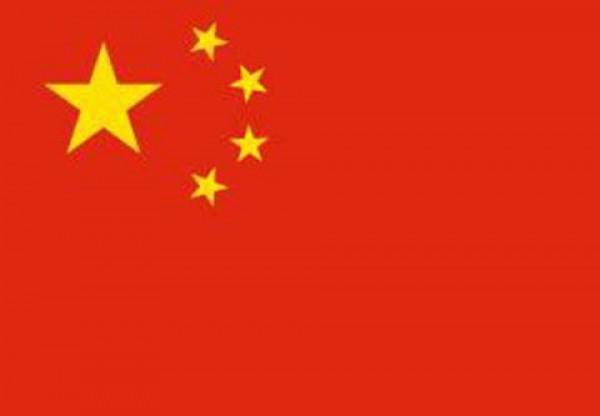 亚洲认证专区