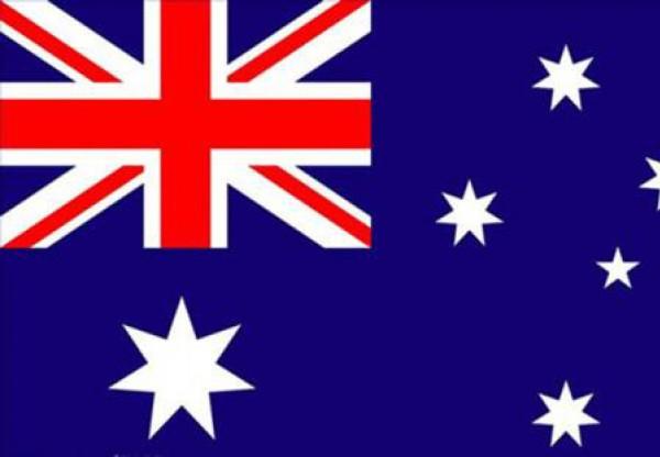 澳洲认证专区