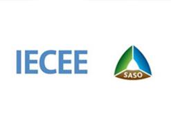 沙特IECEE注册