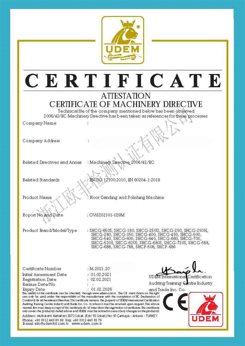 UDEM-CE证书样本