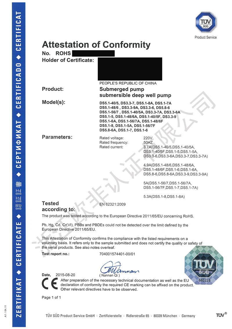 TUV SUD-RoHS证书样本