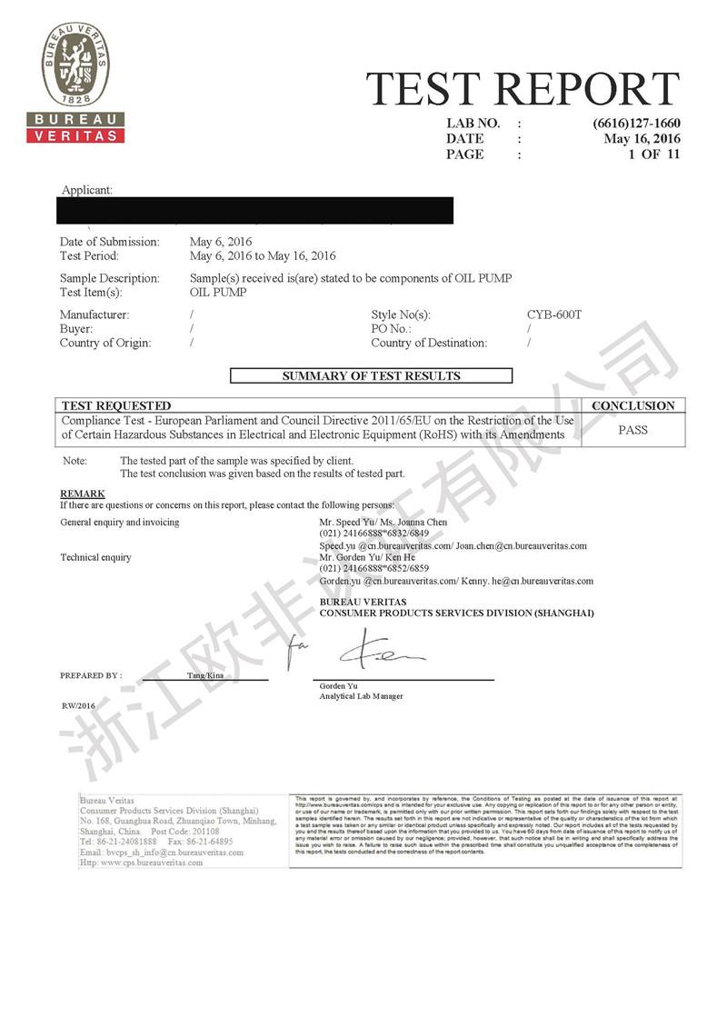BV-RoHS证书样本