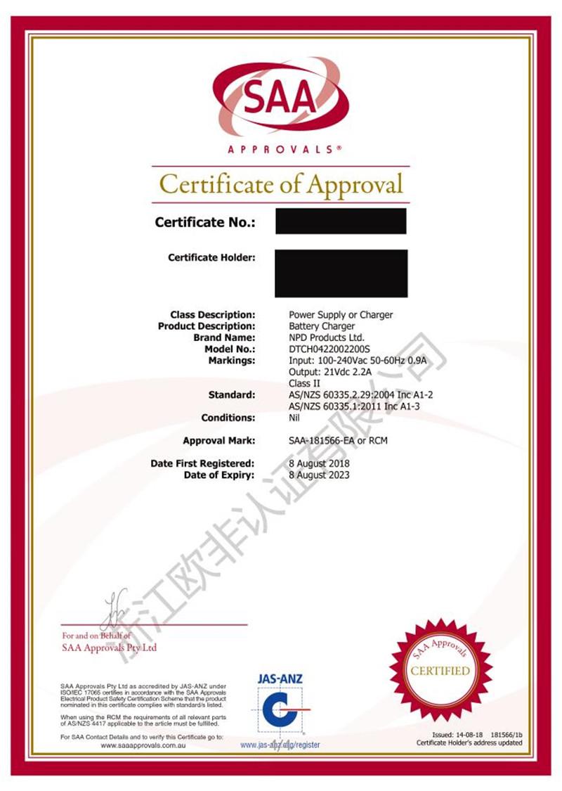 澳大利亚SAA证书样本
