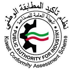 科威特认证