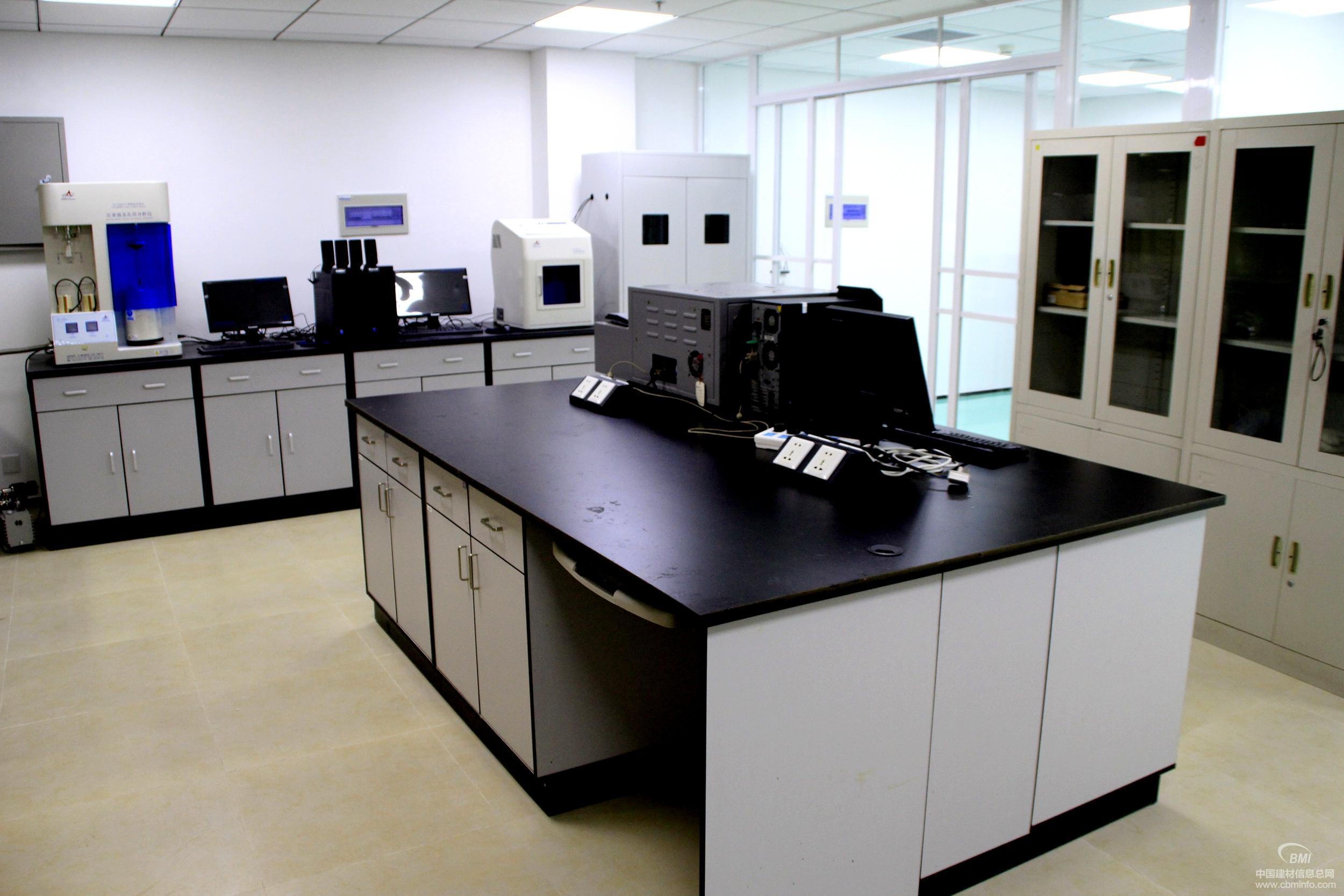 能效实验室